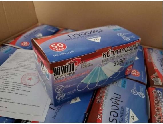 หน้ากากอนามัยสีฟ้า รุ่น 3030-50BL (50ชิ้น/กล่อง) YAMADA