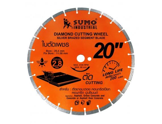 """ใบตัดเพชร 20"""" (500x4.0x12mm) SUMO (22012)"""