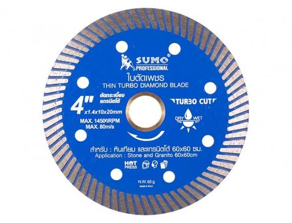"""ใบตัดเพชร 4""""x1.4x10 SUMO Turbo Cut"""