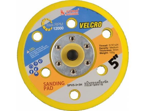 """แป้นรองเครื่องขัดกระดาษทราย 5"""" รุ่น SPV5-3+3H"""